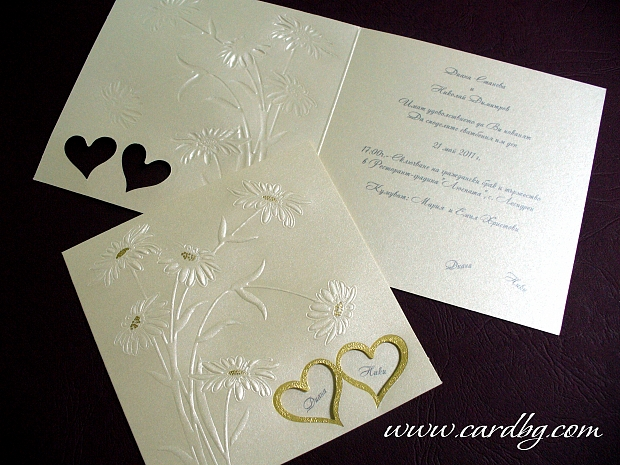 Сватбена покана 2211