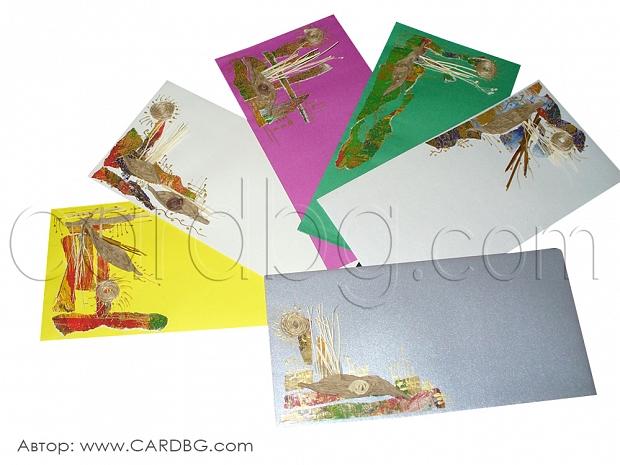 Пощенски плик с украса