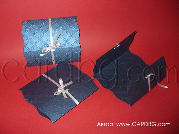 Стилна картичка от тъмно син перлен релефен картон