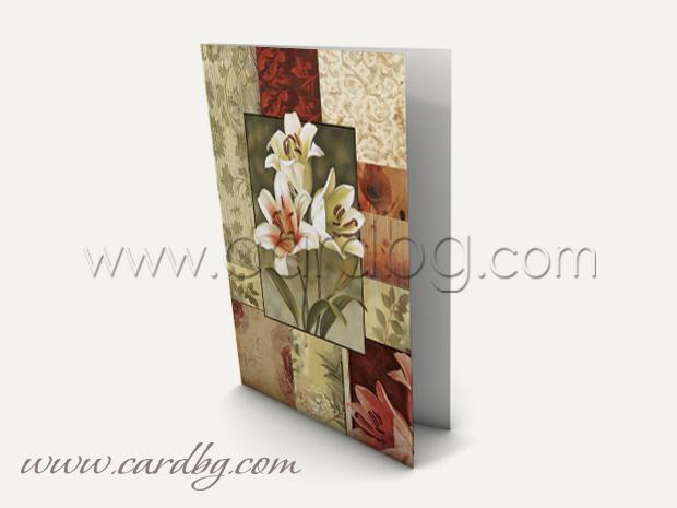 Мини картички с цветя № м 245