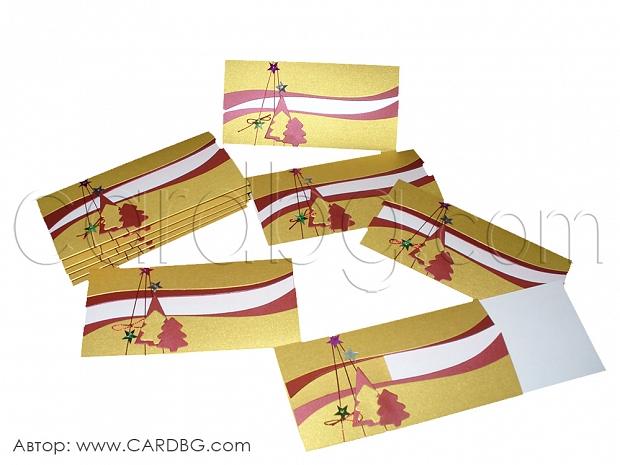 Новогодишни и коледни картички в златна и червена перла