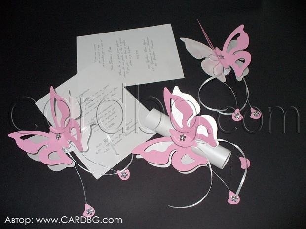 Ефектна покана пеперуда 3d свитък