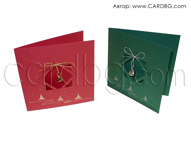 Ръчно рисувана картичка със златна и сребърна камбанка