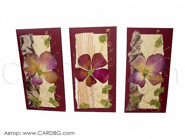 Картичка ръчна изработка в цвят бордо с естествени материали