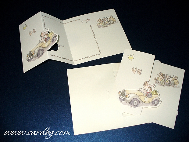 Забавна сватбена картичка № 30105