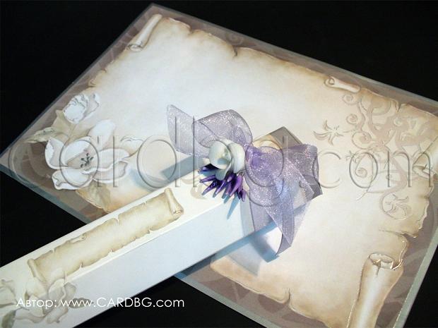 Елегантна покана свитък с лилава органза и бяло нежно цвете 30109 с
