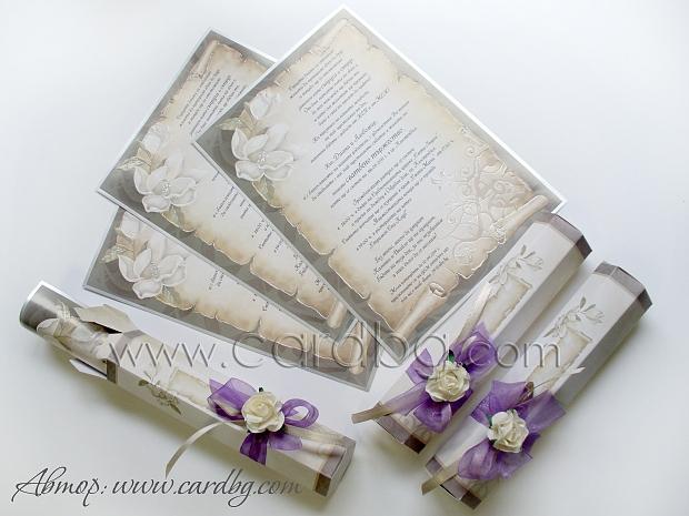 Покана свитък в кутия с украса роза и панделка № 30109 б
