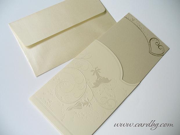 Картичка тип папка в екрю № 30219