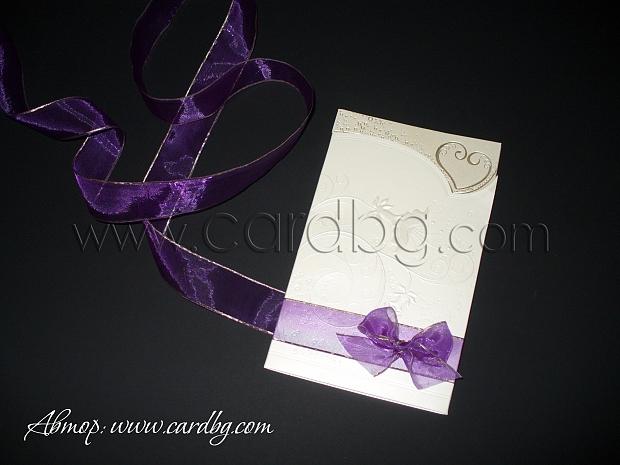 Луксозна картичка тип папка с лилава органза 30219 б