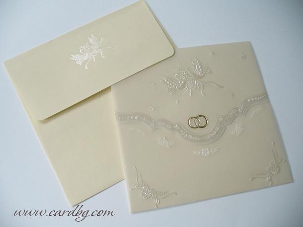 Луксозна покана с паус и релефни елементи и златисти халки № 30221