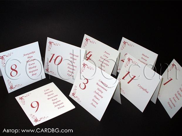 Табло за маса с имена размер 15х15 см. в бяло и червено
