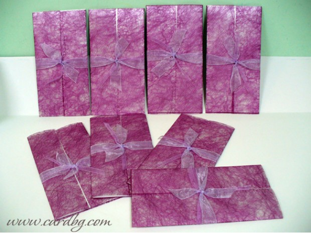 Покана папка в лилаво