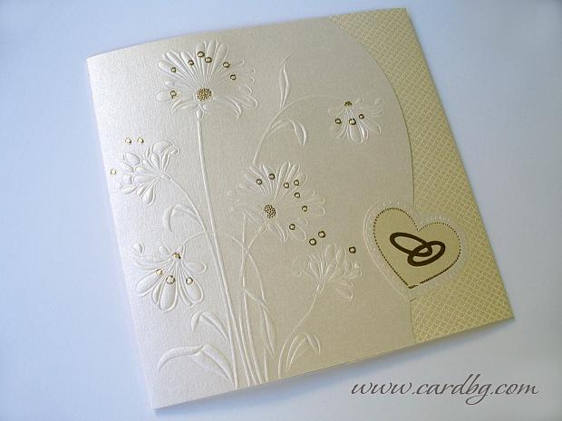 Перлени покани в цвят шампанско с релефни цветя № 31300