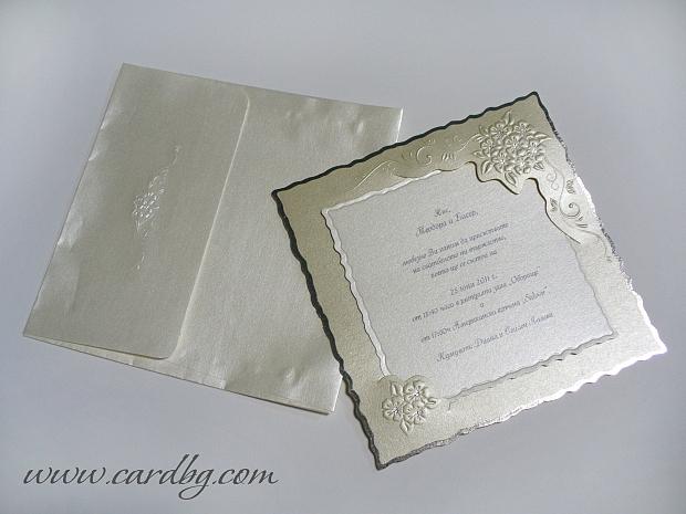 Сватбени покани № 31500