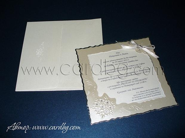Покана в сребро с украса № 31500 а