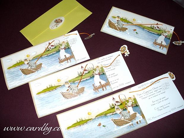 Сватбени покани с младоженец в лодка и булка рибар № 32405