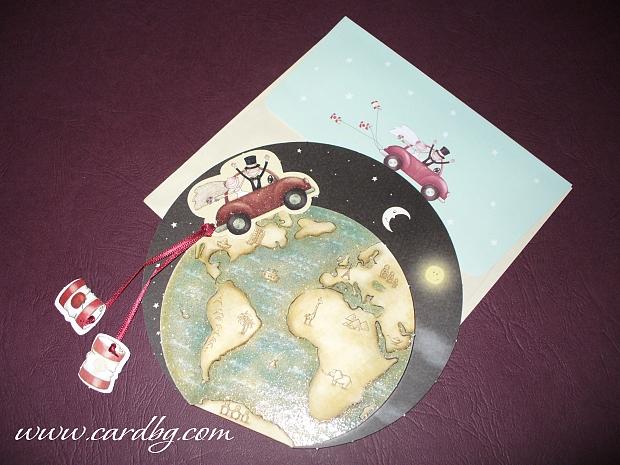 Картичка с младоженци и земно кълбо № 32406