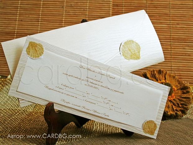 Елегантна морска сватбена покана № 32425