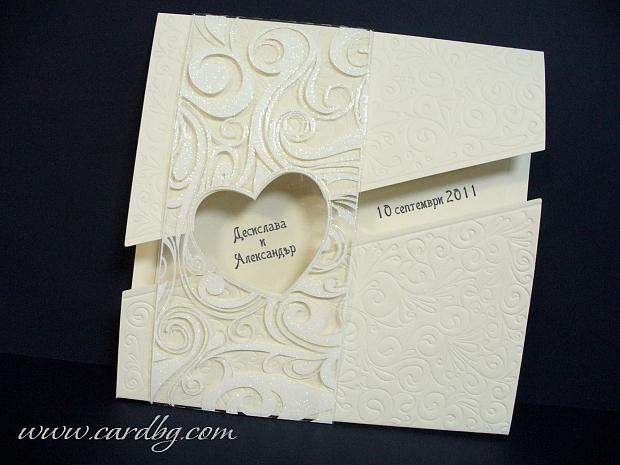 Сватбени покани № 32426