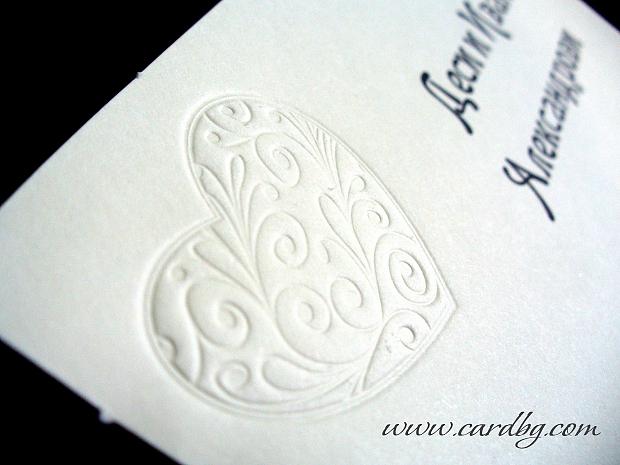 Единични картички с релефно сърце за имена, номер, текст № 42