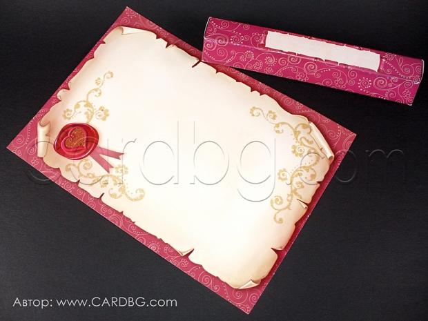 Покана свитък с кутия в червено с брокат № 32428