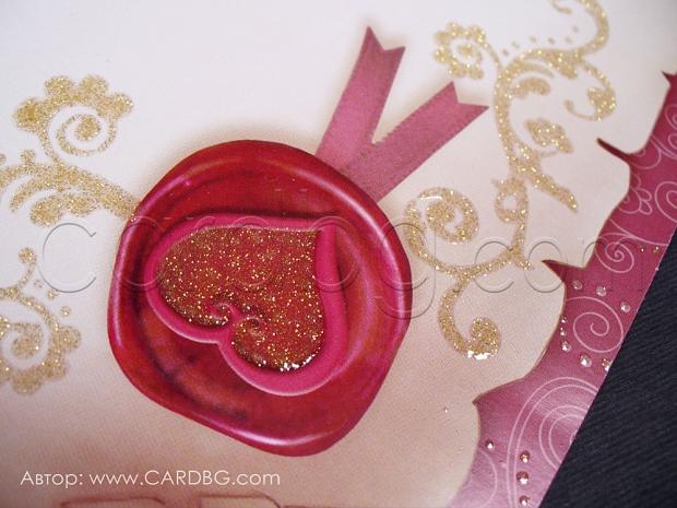 Сватбени покани свитък в червено с брокат