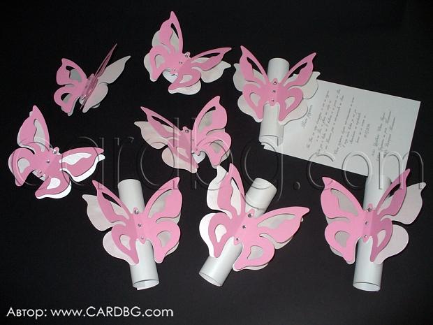 Оригинална покана- свитък с пеперуда 3d