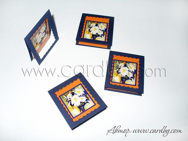 Малки картички в рамка букет маргаритки №34
