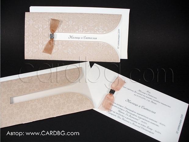 Елегантна покана за сватба в бежаво с релефни перлени елементи и панделка