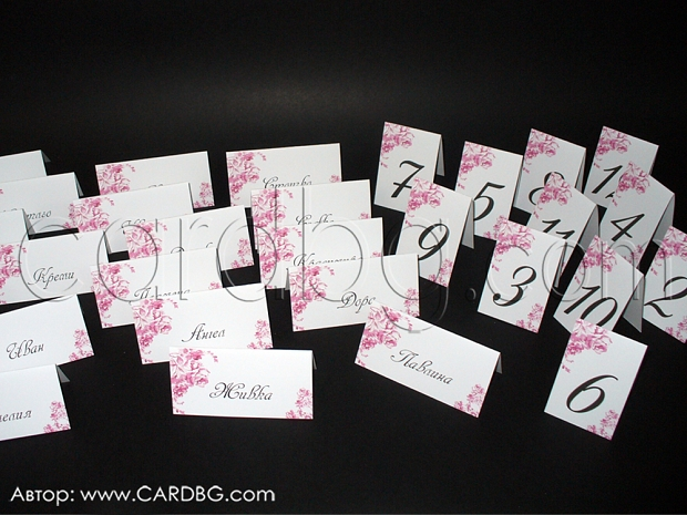 Комплект имена и номера за маси в розово