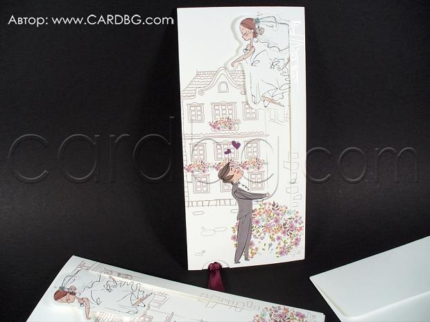 Покана с издръпване с младоженци в бяло и бордо № 39230
