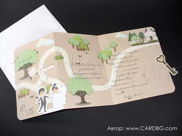 Покана за сватба младоженци нов дом