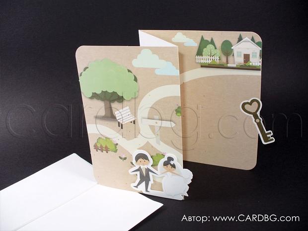 Сватбена картичка младоженци нов дом № 39301