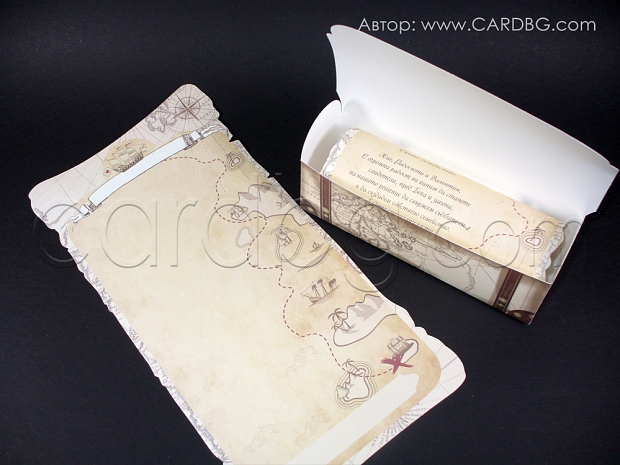 Картичка папирус в кутия околосветско пътешествие № 39308