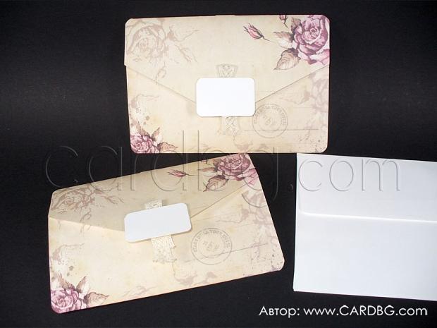 Луксозна картичка стил винтидж № 39313