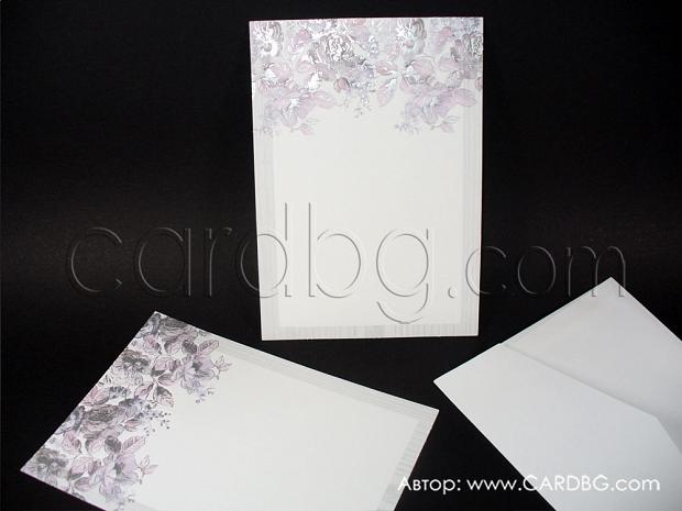 Елегантна картичка в бяло и лилаво № 39320