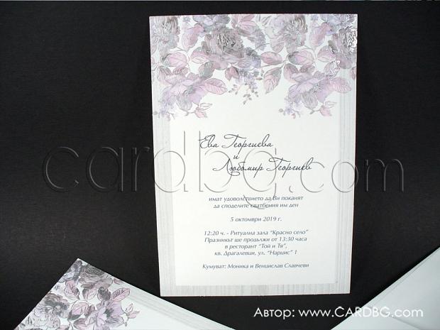 Елегантна покана в бяло и лилаво за бал № 39320