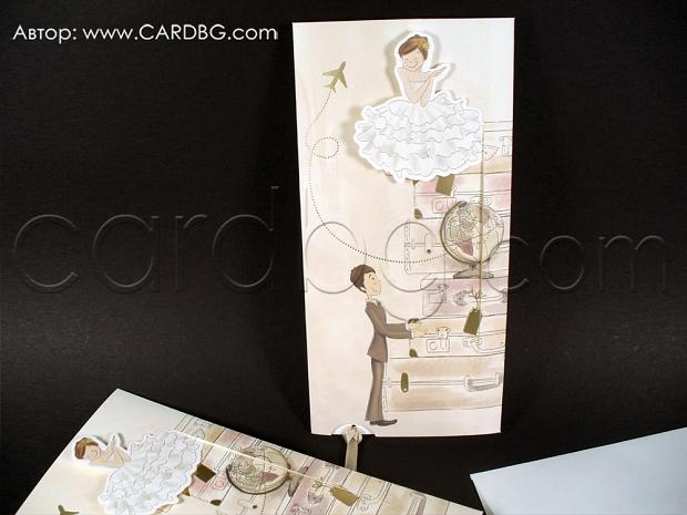 Сватбени картички забавни с издърпване № 39324