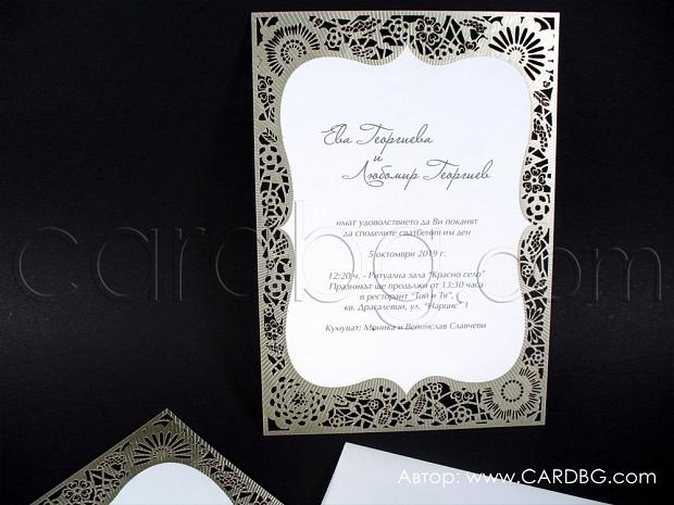 Стилна покана със златни лазерни елементи № 39341