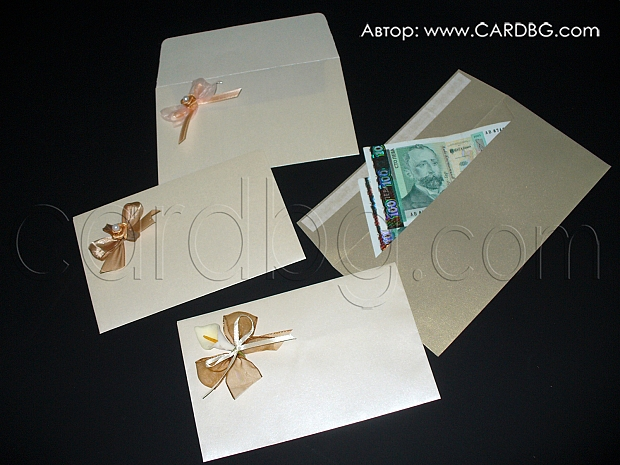 Плик с украса за пари