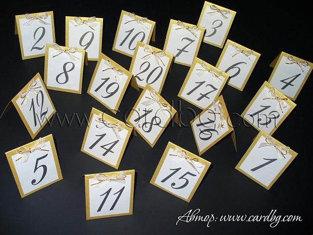 Номер за маса в злато и екрю