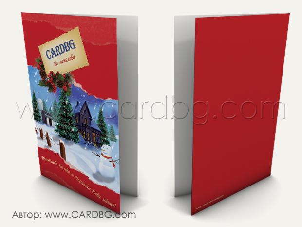 Фирмени картички по поръчка