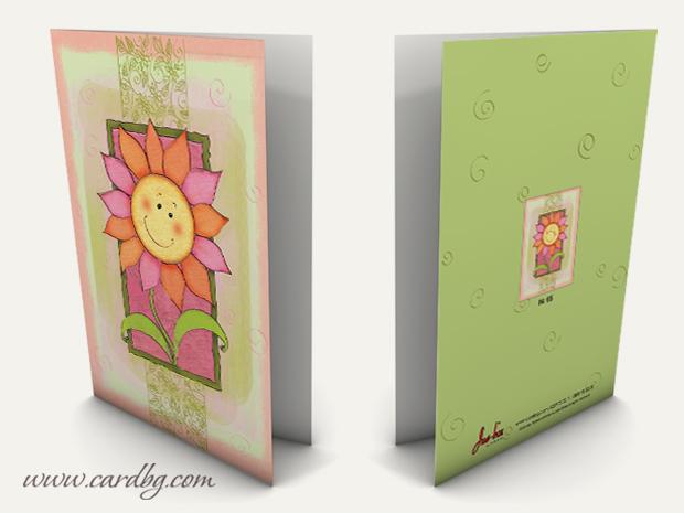 Весела картичка със слънчоглед за различни поводи № 65