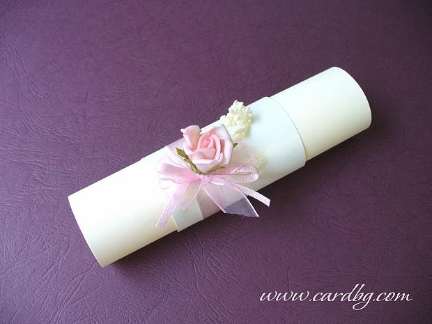 Покана с нежна розова органза и роза
