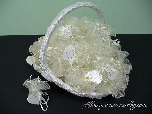 Торбика от органза