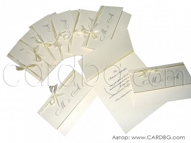 Елегантна покана в екрю с имената на младоженците