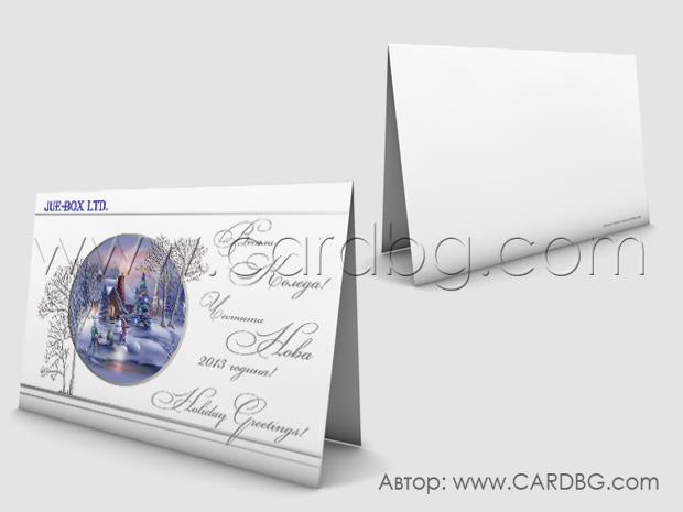 Брандирани коледни картички, изчистени в бяло и синьо