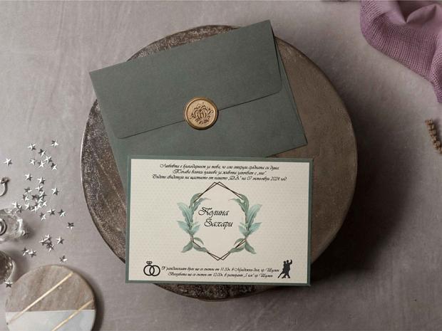 Сватбена покана в борово зелено с флорални елементи и геометрични детайли в златно