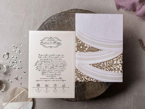 Лазерно изрязана сватбена покана в бяло и златно