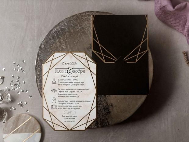 Сватбена покана на мраморен фон и геометрични акценти в златно